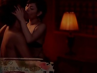 Saryu Usui in Deep Kiss and Sex part 2